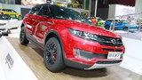 Hãng ôtô hạng sang bất lực với xe nhái Trung Quốc