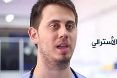 """Chân dung bác sĩ """"dâm đãng"""" trong video của IS"""