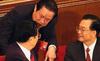 TQ hoãn phiên tòa xét xử Chu Vĩnh Khang