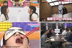 Những trò chơi truyền hình kinh dị tại Nhật Bản