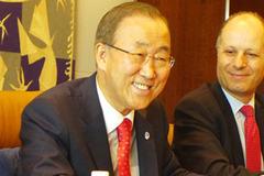 Tổng thư ký LHQ Ban Ki-moon sắp thăm VN