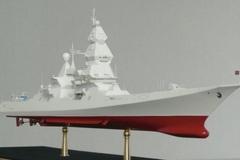 Hé lộ thiết kế siêu tàu khu trục của Nga