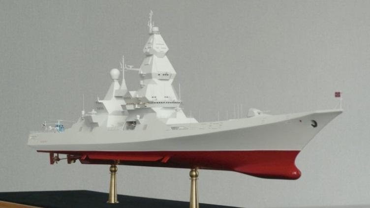Hé lộ thiết kế siêu tàu khu trục của Nga - 1