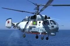 Xem Nga, Trung tập trận trên Địa Trung Hải