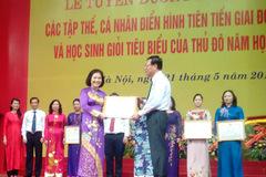 Bộ trưởng Phạm Vũ Luận: Giải thưởng không phải đích đến