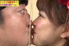 Kì lạ với cuộc thi hôn nhau chỉ có tại Nhật Bản