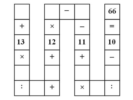 Báo Anh công bố đáp án bài toán lớp 3 của Việt Nam - 1
