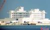 TQ xây hải đăng trái phép ở Trường Sa
