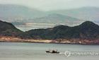 Triều Tiên biến đảo thành boongke quân sự