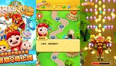 Y2 Games và mưu đồ độc bá làng game di động Trung Quốc
