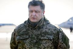 'Ukraina có thể tuyên bố thiết quân luật trong vài giờ'
