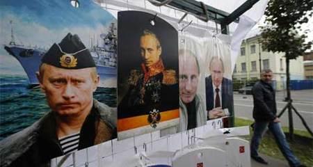 Người Nga yêu quý ông Putin tới mức nào?