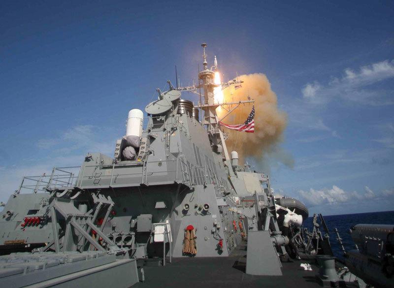 tên lửa, tên lửa đạn đạo, Aegis