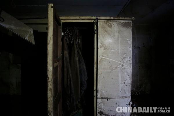 tàu, chìm, Trung Quốc, thiệt mạng, hoang tàn
