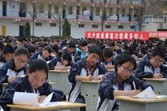 Những đề thi đại học của Trung Quốc