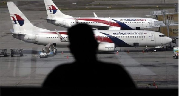 Thế giới, 24h, Malaysia, máy bay