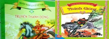 chính tả, tiếng Việt, ngôn ngữ