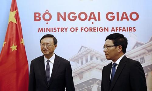 Biển Đông, Phó Thủ tướng, Phạm Bình Minh, Dương Khiết Trí