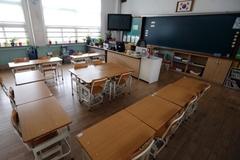 Giáo dục Hàn Quốc đình trệ vì dịch MERS