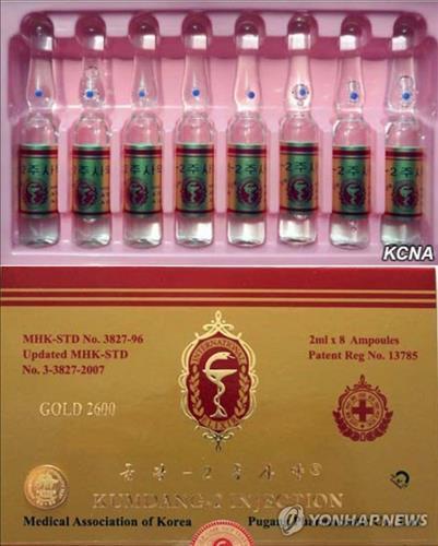 Triều Tiên 'khoe' sản xuất được thuốc chữa MERS