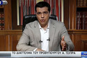 Vì sao Hy Lạp quyết trưng cầu dân ý về cứu trợ?