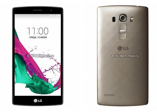 LG có thể sắp ra mắt smartphone G4 S
