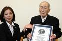 Người đàn ông già nhất thế giới qua đời ở tuổi 112