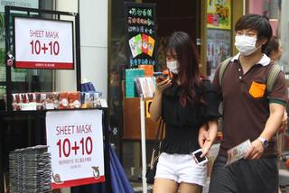 Hàn Quốc dự kiến tuyên bố chấm dứt dịch MERS