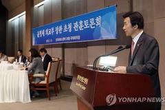 'Kim Jong Un đã xử tử 70 quan chức'