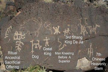 Người Trung Quốc khám phá ra châu Mỹ trước Columbus?