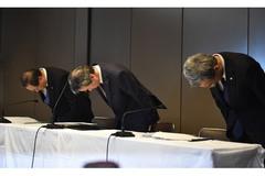 """Thế giới 24h: Toshiba dính bê bối """"cực kỳ đáng xấu hổ"""""""