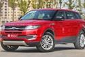 Xe 'Tàu' nhái Range Rover chốt giá 'bèo'