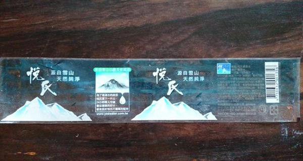 MH370, chai nước, Malaysia, Đài Loan