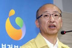 Hàn Quốc cách chức bộ trưởng y tế vì dịch MERS