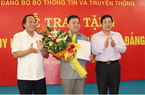 Tặng huy hiệu 40 năm tuổi Đảng cho ông Đỗ Quý Doãn