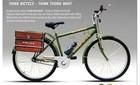 Hé lộ mẫu xe đạp chuyên dụng của Công an Hà Nội