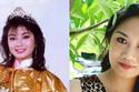 MC Lại Văn Sâm, HH Nguyễn Thị Huyền và những tin đồn chết người