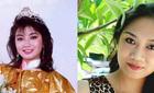 Hoa hậu Việt và những tin đồn chết người