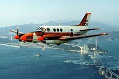Nhật muốn cấp máy bay tuần tra Biển Đông cho Philippines