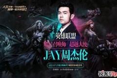 """(Clip LMHT) Xem ca sĩ Châu Kiệt Luân chơi Liên Minh Huyền Thoại với """"thánh vét"""" Master Yi"""