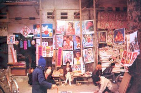 Bồi hồi nhớ chợ Tết ngày xưa - ảnh 4